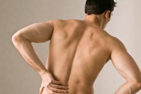 Тянет низ живота болит спина и грудь